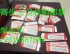 普陀区邮票回收(上海邮票回收网)