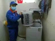 长阳专业的油烟机洗衣机清洗服务公司