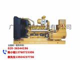 1200千瓦柴油发电机_品质广州品牌柴油发电机供应批发