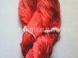 供应精品夏季纱线48%粘纤47%天丝5%绢丝坯纱绞染纱