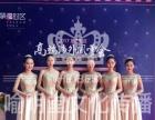 礼仪模特舞蹈外籍演艺(商场活动、企业年会等)