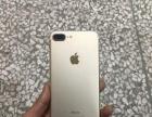 出只刚买不久的苹果7plus金色128G