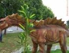 仿真恐龙展览价格大型恐龙出租仿真恐龙租赁