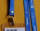 深圳工作证员工证制作印刷 深圳学员卡会员卡人像卡制作