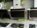 专业维修 各种品牌燃气灶 洗衣机 电热水器