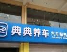 九龙坡中梁山商业街卖场生意转让