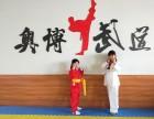 奥博跆拳道教育