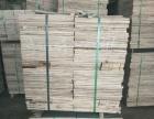 本厂大量木条2.8公分3.3公分出售,价格便宜质量好,板