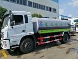 鄭州10噸灑水車多少錢