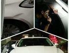 专业汽车玻璃修复/车身凹陷修复