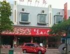 石龙新城区中型饭店转让