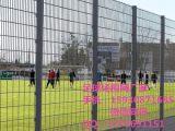 哈密球场围网 球场围网厂 排球场围网