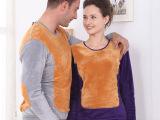 北极绒 活力棉黄金甲保暖内衣 加绒加厚保暖套装 男女款保暖衣
