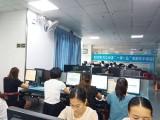 滘联社区哪里有电脑培训学校教学好点的学校