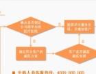 中韩人寿臻佑重大疾病保险(市场上种类较多的大病险)