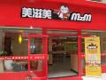 特色快餐加盟/中式快餐加盟品牌
