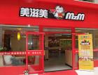 中式快餐加盟品牌/中式快餐加盟榜