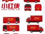 货运车和货怎么选择好呢?