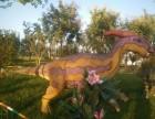 河北邢台恐龙租赁河北邢台恐龙厂家河北邢台恐龙价格