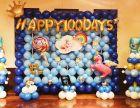重庆南岸区宝宝宴 儿童成人生日派队 集体生日会整体策划布置