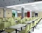 500人食堂对外承包