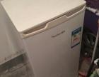 容声实用小冰箱