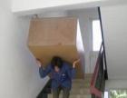 吉日专业居民搬家、长短途搬迁、价格优惠省钱又轻松