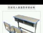 学生课桌辅导班课桌