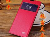 新款 红米视窗皮套 来电显示 小米手机保护套 左右开精装超薄外壳