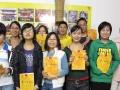 樱花 留学日语 商务英语 考级韩语 英语口语 培训