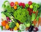 德清五和农副产品配送有限公司