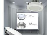 led车铝筒灯 3W-30W 筒灯外壳 LED压铸筒灯配件 车铝