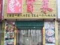 劳动路 商业街卖场 44平米