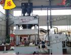 非标定制 1200吨四柱热锻成型油压机 滕锻直销