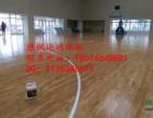 浙江省羽毛球专用木地板,22mm枫木地板销售,请咨询胜枫