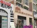 丰台成寿寺方庄南路69平培训机构转让511583