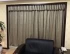 左家庄窗帘定做,东直门附近窗帘定做,华亚窗饰