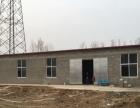 厂房 600平米