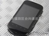 中兴N790电信移动双模双待3G智能手机 安卓2.3 3.5寸屏
