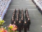 中国五冶大学春季招生计划