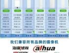 蚌埠豪冠供应工业级无线网桥室外型远距离无线网桥龙子湖蚌山各县