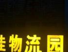 徐水 京昆,容乌高速,保定北站 仓库 1400平米