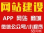 郑州餐饮微信小程序,郑州外卖小程序,餐饮公众号制作