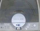 三洋全自动洗衣机出售