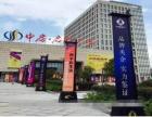 嘉兴中房启彩广场 大型商业综合体满足各类客户需求
