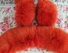 出售纯羊皮狐狸毛领皮大衣