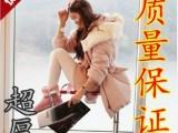 韩国代购同款超可爱粉色大毛领中长款加厚保暖棉衣棉袄外套3138