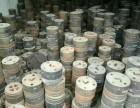 厦门回收废旧电池,废电缆,废铜废铁废钢废电缆等回收废锡渣回收