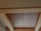 诚泉装饰施工队专业从事木作装修20年
