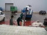 杭州制冰厂配送,杭州食用冰块,降温冰块干冰